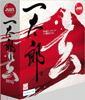 2013ichitaro00.JPG