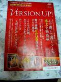 2013ichitaro02.JPG