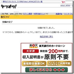 WinSt_2001